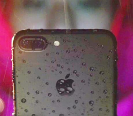 iPhone_7_Innovay